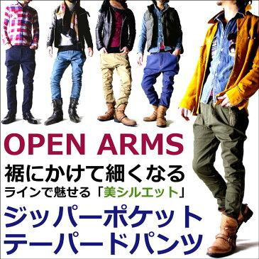 「美シルエット」デザイナーズテーパードスキニーパンツ!OPENARMS★★★