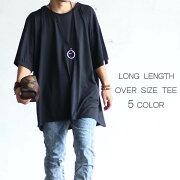 Tシャツ オーバー グリーン ホワイト ブラック