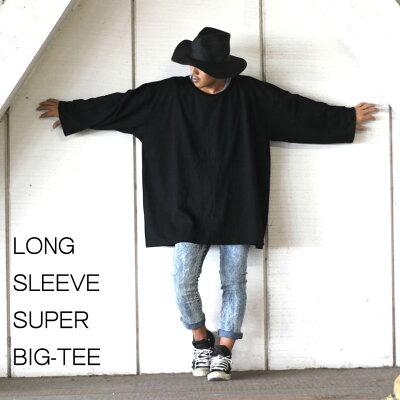 超ビッグTシャツビッグTビックTロングTシャツロンT白黒ホワイトブラック