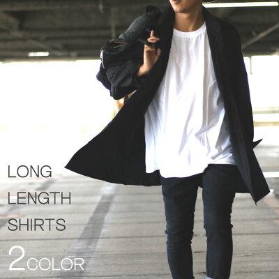 ロング丈シャツオーバーサイズメンズレディースフリーサイズブラックベージュ2色ロングシャツ