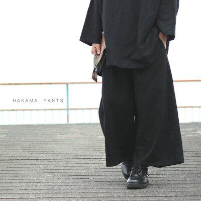 コットン/タック/ワイドパンツ/袴パンツ/はかまパンツ/ガウチョパンツ/スカーチョ/スカンツ