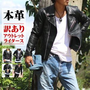 【アウトレット】 本革 レザージャケット メンズ ライダースジャケット メンズ シングルライダース ダブルライダース フード パーカー 皮ジャン 革ジャン