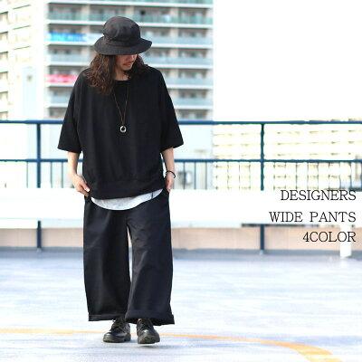 ユニセックスデザイナーズワイドパンツ4色チノデニムスラックスフリーサイズ
