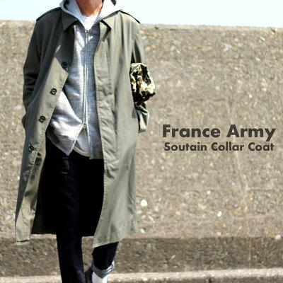 大人のお洒落カジュアルステンカラーコートフランス軍