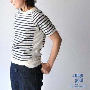 30代〜40代 ファッション コーディネート Open End Mix Single JerseyラグランTシャツ a mon gout am-3130 アモング