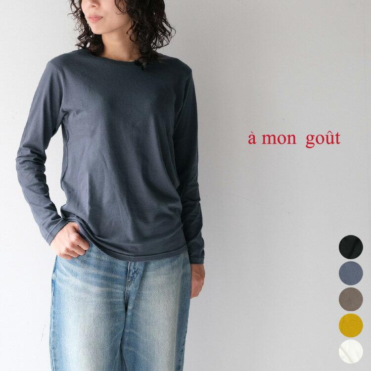 トップス, Tシャツ・カットソー a mon gout 20 am3201 30 40