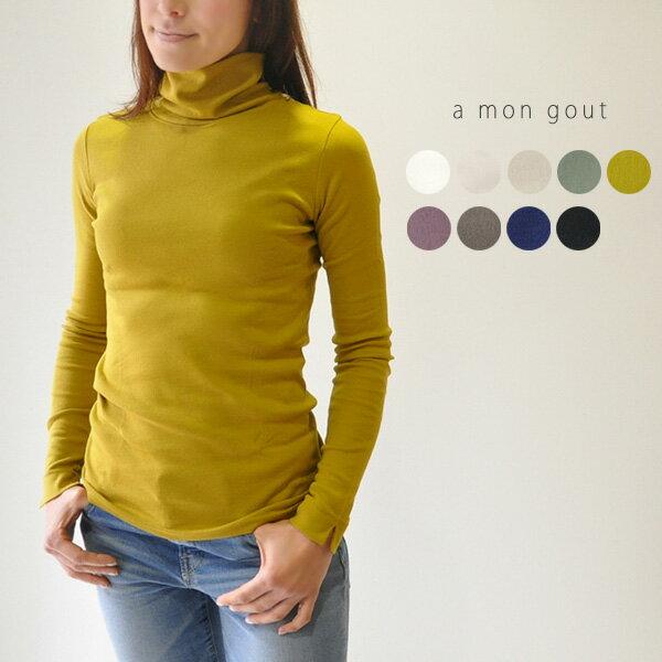 トップス, Tシャツ・カットソー 3040 100 a mon gout am-3178 (UR-1912)
