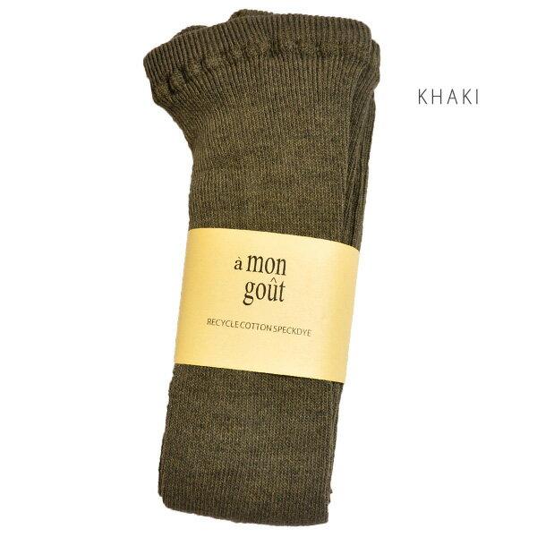 靴下・レッグウェア, スパッツ・レギンス 3040 5 a mon gout