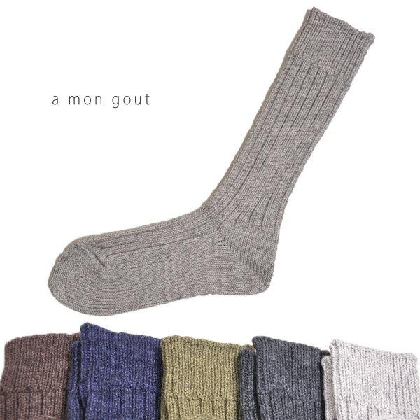 靴下・レッグウェア, 靴下 3040 5 a mon gout