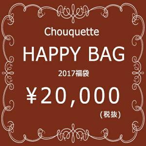ファッション Chouquette レディース クーポン