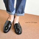 30代?40代ファッション【送料無料】atelier brugge S-1139 アトリエブルージュ メタルチップ ローファー 靴 レディース シューズ ローファー 歩きやすい ぺたんこ 日本製楽天カード分割