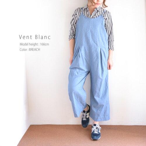 30代〜40代ファッションVent Blanc VBP-1347 ヴァンブラン オ...