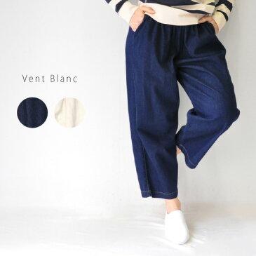30代〜40代ファッション 【送料無料】ウエストゴム デニム パンツ パンツ ロング レディース デニム コットン100% 日本製 ジーパン ズボン Vent Blanc VBP181319 ヴァンブラン楽天カード分割