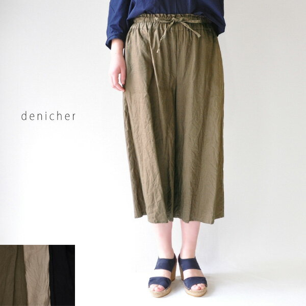 stillfr | Rakuten Global Market: Washed linen Gaucho pants women's ...