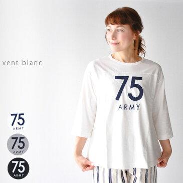 30代〜40代ファッション モックネック ロゴ Tシャツ Tシャツ トップス カットソー NAVY ゆったり 半袖 レディース コットン100% Vent Blanc VC182736 ヴァンブラン楽天カード分割