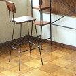 Brescia Bar Chair / ブレシア バーチェア