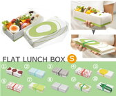 【HO.H./エイチ・オー・エイチ】 フラットランチボックス(S)/お弁当箱/フードストッカー/折りたたみ式