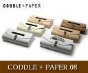 【CODDLE/コドル】+PAPER 08/ティッシュケース/ティッシュ入れ/紙