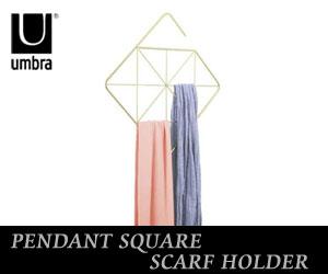 【UMBRA/アンブラ】PENDANT SQUARE SCARF HOLDER(ペンダント スクエアスカーフホルダー)/スカーフ収納/クローゼット収納/ハンガー