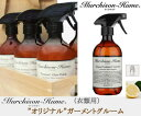【Murchison-Hume/マーチソンヒューム】