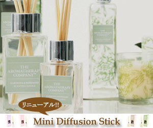 【Naturals/ナチュラルズ】リニューアル!! Mini Diffusion Stick(ミニディフュージョンスティック)/ルームフレグランス/アロマスティック/アロマセラピーカンパニー