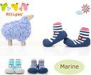 【Attipas/アティパス】 Marine(マリン)/ファーストシューズ/ベビーシューズ/トレーニングシューズ/靴/出産祝い