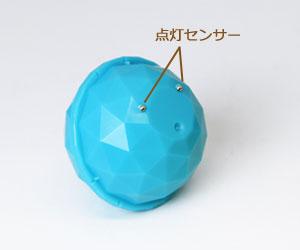 PROJECTORDOME(プロジェクタードーム)/バスライト/インテリアライト/ルームライト/防滴/プラネタリウム