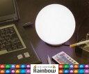 1つで16色のカラーが発光可能な、壁掛け対応のおしゃれなライトです。【LEADWORKS/レッドワーク...
