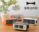 【BRUNO/ブルーノ】 LCDレトロアラームクロック S /時計/電波時計/パタパタクロック/置き時計/目覚まし時計