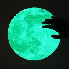 暗闇で光る!蓄光性ウォールステッカー【i3Lab.】 Moonlight Sticker (GLOW-IN-THE-DARK)・ムー...