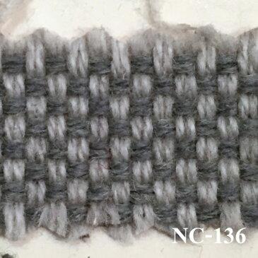 【Mid-Century MODERN】 オリジナルシートパッド NC-136 2トーングレー 【イームズ シェルチェア セブンチェア アントチェア等にオススメ】