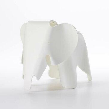 【正規取扱店】Vitra/ヴィトラ・Eames Elephant・Small・White・イームズエレファント・スモール・ホワイト
