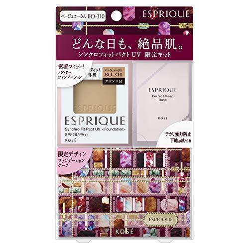 シンクロフィット パクト UV / SPF26 / PA++ / 本体 / 【BO-310】 ベージュオークル 限定キット 2 / 1セット / 無香料