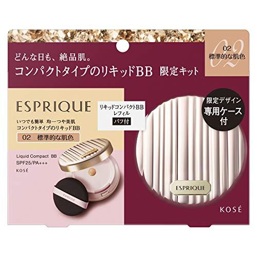リキッド コンパクト BB / SPF25 / PA+++ / 本体 / 【02】 標準的な肌色 限定キット 2 / 1セット / 無香料
