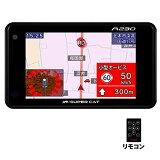SUPER CATユピテル3.6型OBDII対応GPSレーダー探知機アラートCG×Photo搭載リモコン操作モデルA230