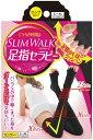 スリムウォーク 足指セラピー (冬用) ロングタイプ S-Mサイズ ブラック&ピンク(SLIMWALK,split open-toe socks,SM) 1