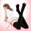 スリムウォーク 足指セラピー (冬用) ロングタイプ S-Mサイズ ブラック&ピンク(SLIMWALK,split open-toe socks,SM) 2