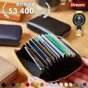 【業界最多の18色】カードケース 本革 革 メンズ レディース カーボンレザー 大容量 名入れ じゃばら ジャバラ 磁気 スキミング防止 YKKファスナー ポイントカード カードホルダー 小さい財布 カード入れ ギフト プレゼント 母の日 STREAM・・・