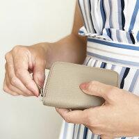 クレジットカードケース本革レディース大容量カード入れYKKファスナースキミング防止カード入れプレゼントSTREAMストリーム