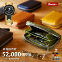 コインケース メンズ | banbi さとりナチュラル 小銭入れ 大きいサイズ 高級牛革 HCK32O-Z オレンジ