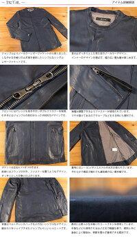 ジョンブルJohnbullゴートスキン山羊革レザーシングルライダースジャケットスタンドカラー12535