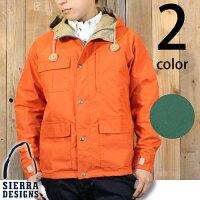 シェラデザインズSIERRADESIGNSショートマウンテンパーカー8001
