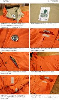 シェラデザインズSIERRADESIGNSショートマウンテンパーカー60/40ロクヨン8001