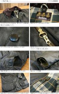 バブアーBarbourビデイル・スリムフィット日本限定モデルBedaleSlimFitJapanLimitedMWX0318