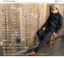 バブアーBarbourビデイル・スリムフィット日本限定モデルBedaleSlimFitJapanLimitedMWX0580