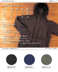 ジョンブルJohnbullレインパーカーフードジャケット16523