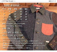シュガーケーンライトSUGARCANELight長袖ウールクレイジーワークジャケットSC14029