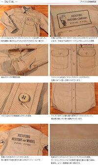 バーンズBarnsチノワークシャツジャケットBR-7314