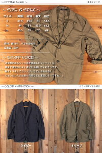ジョンブルJohnbullシャーリングラペルドジャケットシャツテーラード12519