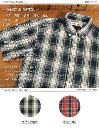 イタズラトカゲItazuraTokageタイプライタータータンチェック半袖ボタンダウンシャツF17004